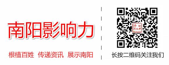 """新潮南阳电梯电视媒体推介会成功举办,用""""互联网+科技""""重新定义电梯媒体_南阳影响力_www.nyyxl.com"""