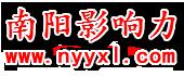 关于王智慧等12名同志拟任职的公示_南阳影响力_www.nyyxl.com