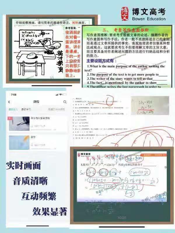 微信图片_20200212185226.jpg